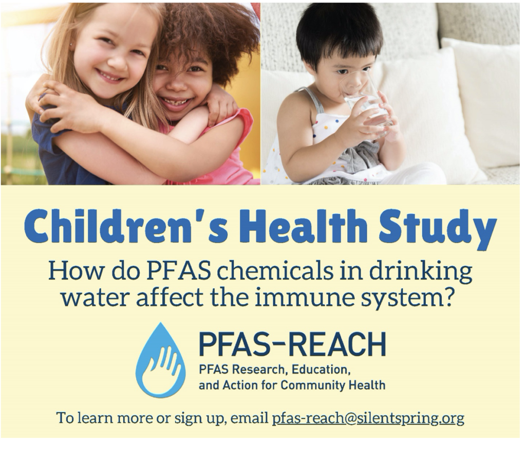 PFAS Study Hyannis
